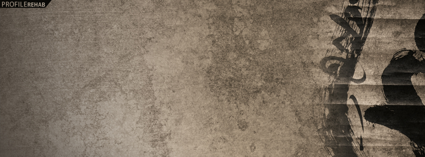 Brown & Black Abstract Facebook Cover