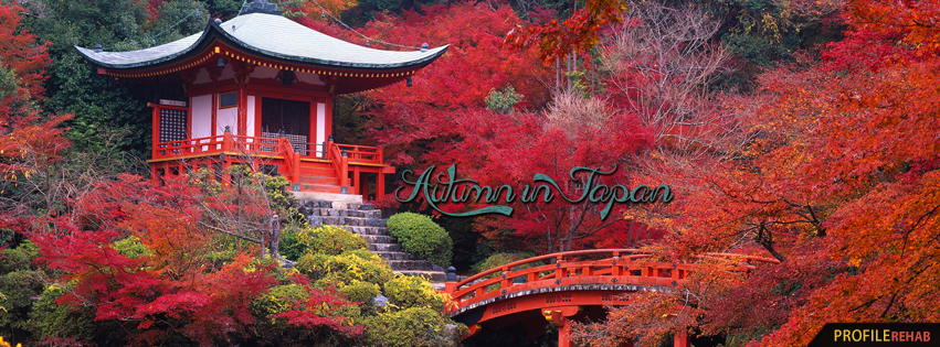 Beautiful Autumn in Japan Images - Pretty Autumn Japan Pictures