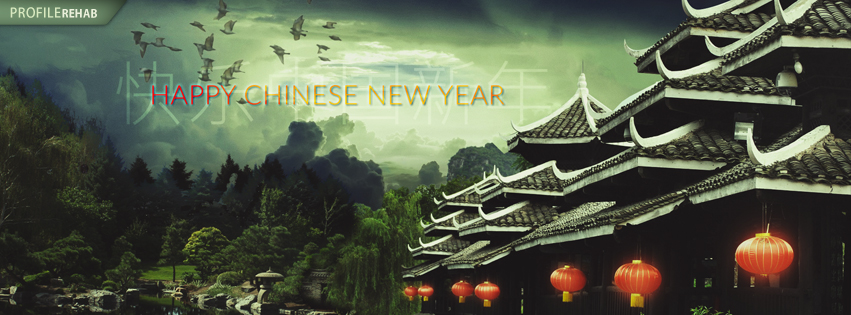 Happy Chinese New Year Wishes Messages - Happy New Chinese Year Images
