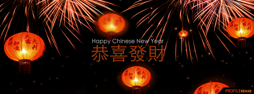 Chinese New Year Celebrations - Chinese Newyear Images - Chinese New Year Festival Image