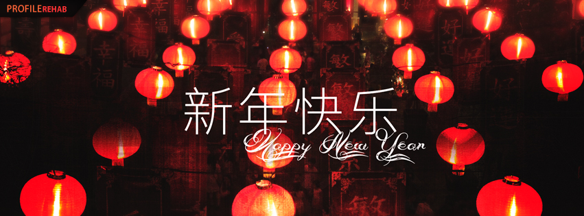 Photos of Chinese New Year Holiday - China New Year Photo - chinese new year image