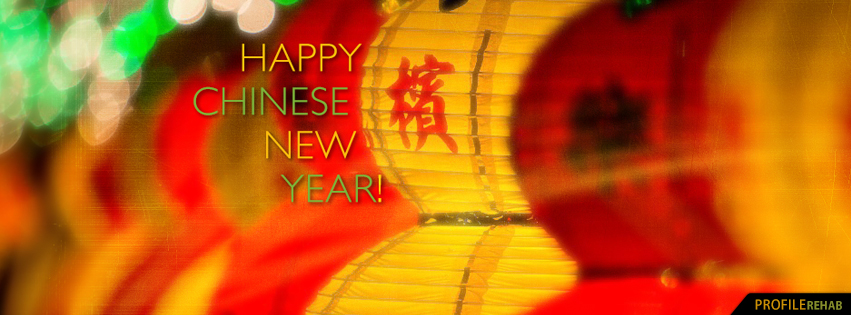 Happy Chinese New Year Greetings Images- Happy New Chinese Year Greetings Facebook Cover