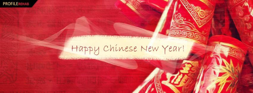 Happy Chinese New Year Photos- Happy Chinese New Year Image- Happy Chinese New Year Wish